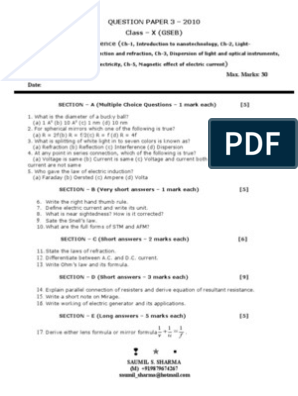Q Paper 3 Science Ch 1 2 3 4 5 Std 10 Gseb