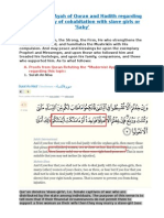 Collection of Ayah of Quran and Hadith Regarding Permissibility of Physical Releationship With Slave Girls, Concubines of Sabaya or Saraya Only ENG Nd ARB
