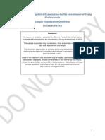 2015 YPP General Paper Sample (en)