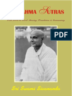 Brahma Sutra by Swami Sivananda