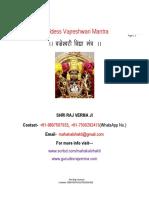 Goddess Vajreshwari Mantra Sadhana