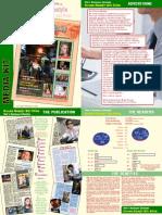 Media Kit E