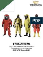 Evo VPS TS TLmanual RU 1011 Norestable