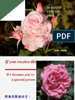 送你 10 朵玫瑰花 .2010 的祝 福!