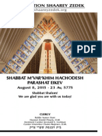 August 8, 2015 Shabbat Card