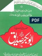 Hazrat Abu Bakr (RA) by Sheikh Abu Rehan Ziaur Rahman Farooqi (r.a)