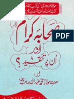 Sahaba Kiraam Aur Un Per Tanqeed by Shaykh Muhammad Abdullah