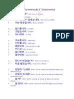Revisão I - Coreano Básico