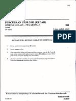 Percubaan UPSR 2015 - Kedah - BM Pemahaman