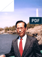 Johnson K. Gao - A brief Autobiography