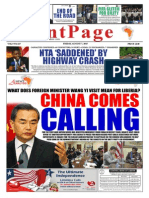 Friday, August 07, 2015 Edition