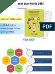 Thailand Internet User Profile 2015