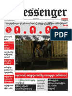 The Messenger Daily Newspaper 8,August,2015.pdf