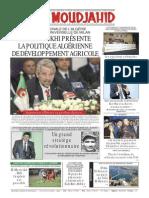 1769_20150809.pdf