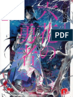 Rokka No Yuusha Volume 2 [English]