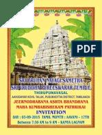 Thirupunavasal Eng Invt