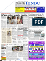 Delhi, Monday, July 20, 2015