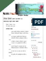 ओशो गंगा_ Osho Ganga_ अष्टावक्र_ महागीता--(भाग--4) प्रवचन--12