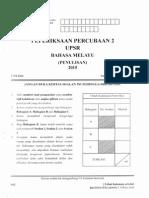 Percubaan UPSR 2015 - Kelantan 2 - BM Penulisan