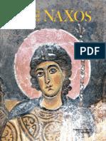 Naxos, art byzantin en Grèce