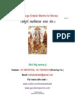 Maa Durga Shabar Mantra for Money (श्रीदुर्गा दिव्य शाबर मंत्र सिद्धि)