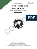 Beasiswa - Scholarship -- Application Habibie Center