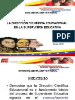 LA DIRECCIÓN CIENTÍFICA EDUCACIONAL  EN LA SUPERVISION EDUCATIVA