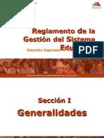 ds. 009 -2005 gestion escolar.ppt