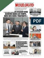 1770_20150810.pdf