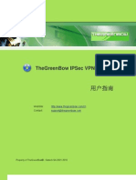 TheGreenBow VPN 客户端 - User Guide 用户指南
