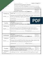 Week of Aug 10 Homework Sheet + Letterland Unit 33 List