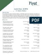 Ayelet Chen - resource sheet