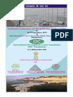 Conf Brochure DPIC-2015.pdf