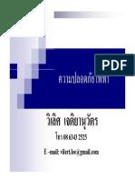 56-4.pdf