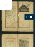 Sift Timsal Naal Un Nabi by Abi Bakr Farooqi Qadri