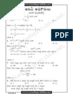 Forest Maths 11
