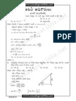 Forest Maths 25
