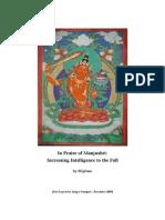 Mipham in Praise of Manjushri Increasing Intelligence to the Full