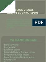 Bahasa Visual Jepun