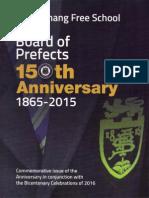 PFS Board of Prefects 150th Anniv commemorative magazine
