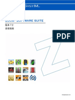 ZOOM Software Suite v.7.2 - Installation Guide - Chinese