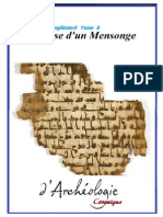 Archéologie coranique