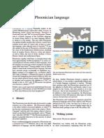 Phoenician Language