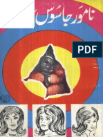Namwar Jasoos Aurtain-Rehman Muznib-Feroz Sons-1969