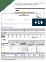 Revised Application Form