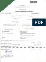 NADRA Nikah Registration Certificate PDF