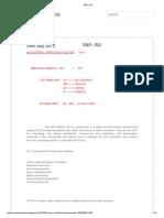 sap isu serial number table