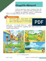 6_Sci_1 Tamil.pdf