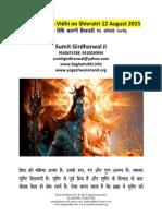 the secret book in hindi pdf free download