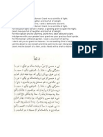Ghani Khan